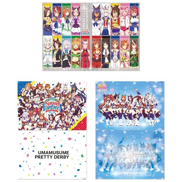 ウマ娘 プリティーダービー 2nd EVENT『Sound Fanfare!』 クリアファイル3枚セット