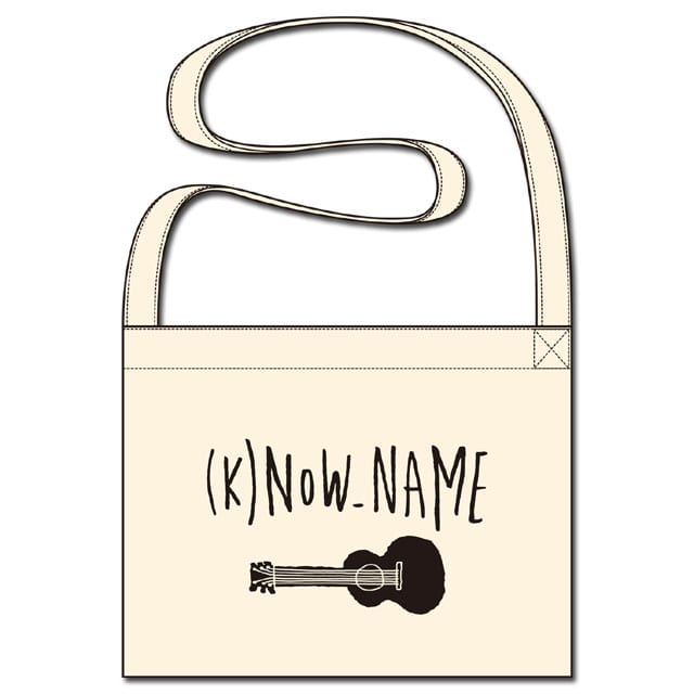 (K)NoW_NAME サコッシュ