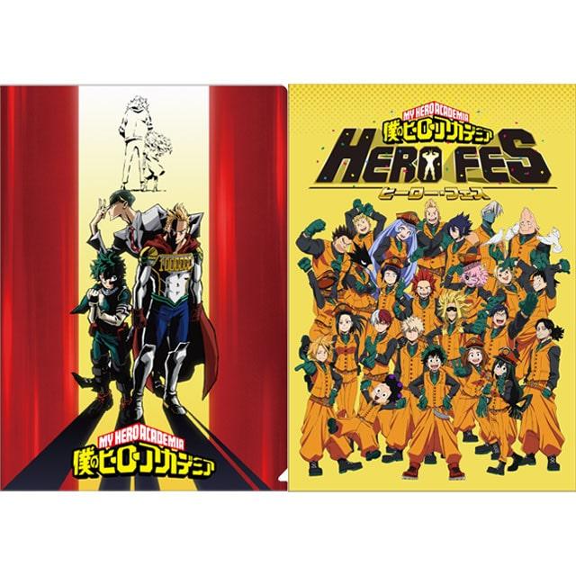 僕のヒーローアカデミア 「HERO FES.<ヒーロー・フェス>」 クリアファイル付イベントリーフレット