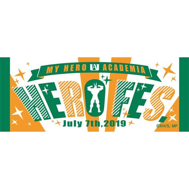 僕のヒーローアカデミア 「HERO FES.<ヒーロー・フェス>」 イベントタオル