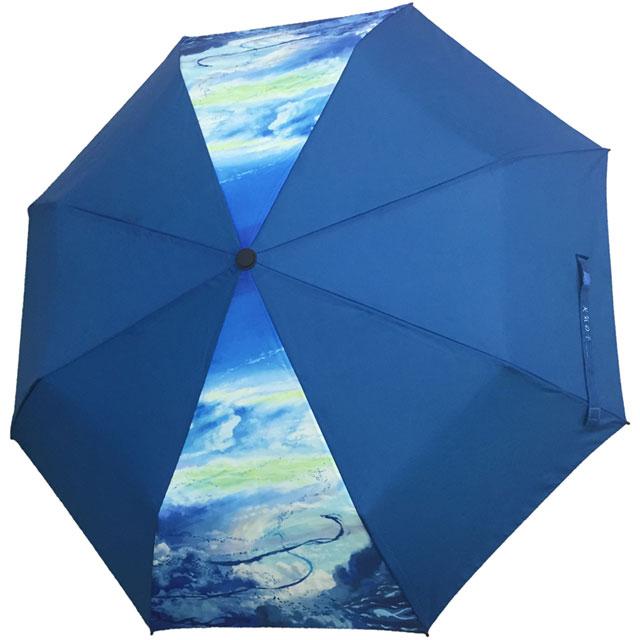 天気の子 折りたたみ傘