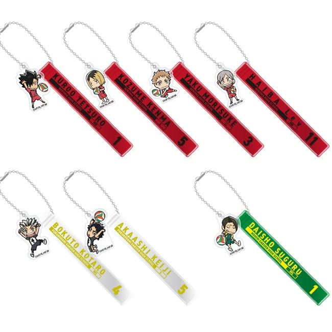 ハイキュー!!  トレーディングルームキーホルダー 東京予選組【全7種】 ランダム3個セット
