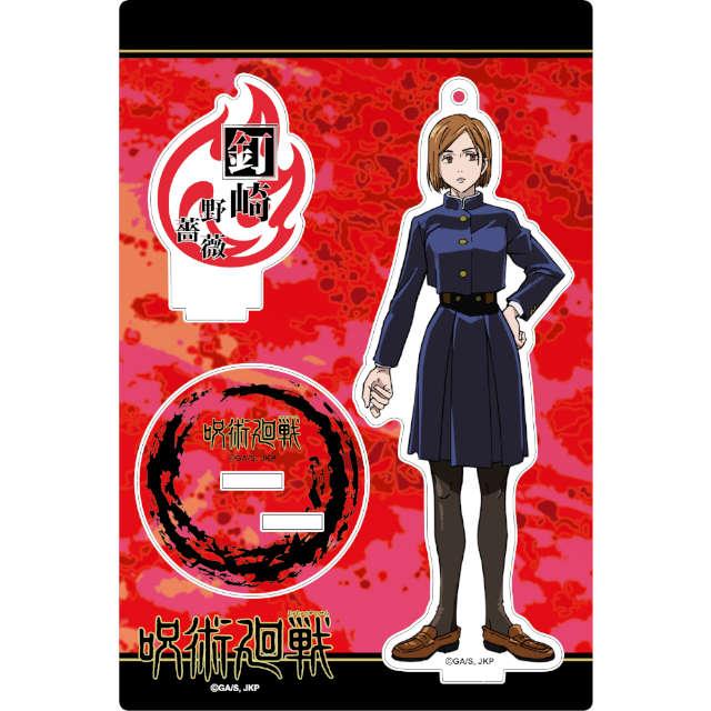 TVアニメ「呪術廻戦」 アクリルスタンドキーホルダー 釘崎野薔薇