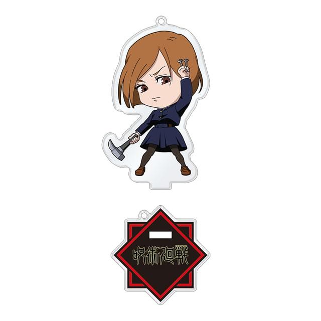 TVアニメ「呪術廻戦」 ちびキャライラスト アクリルスタンドキーホルダー 釘崎野薔薇
