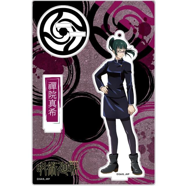 TVアニメ「呪術廻戦」 アクリルスタンドキーホルダー Ver.2 禪院真希