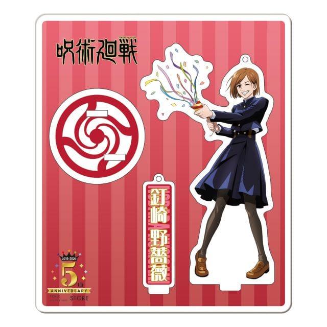 呪術廻戦 アクリルスタンドキーホルダー TaS 5周年記念イラスト 釘崎野薔薇