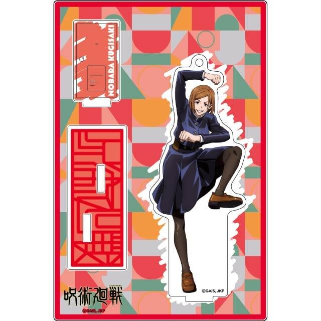 呪術廻戦 アクリルスタンドキーホルダー AnimeJapan 2021 Ver. 釘崎野薔薇