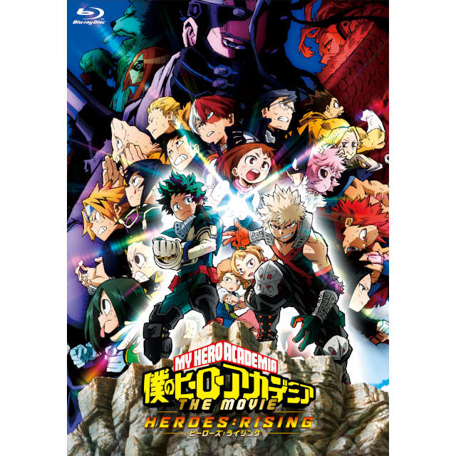 ヒロアカ ヒーローズ ライジング dvd